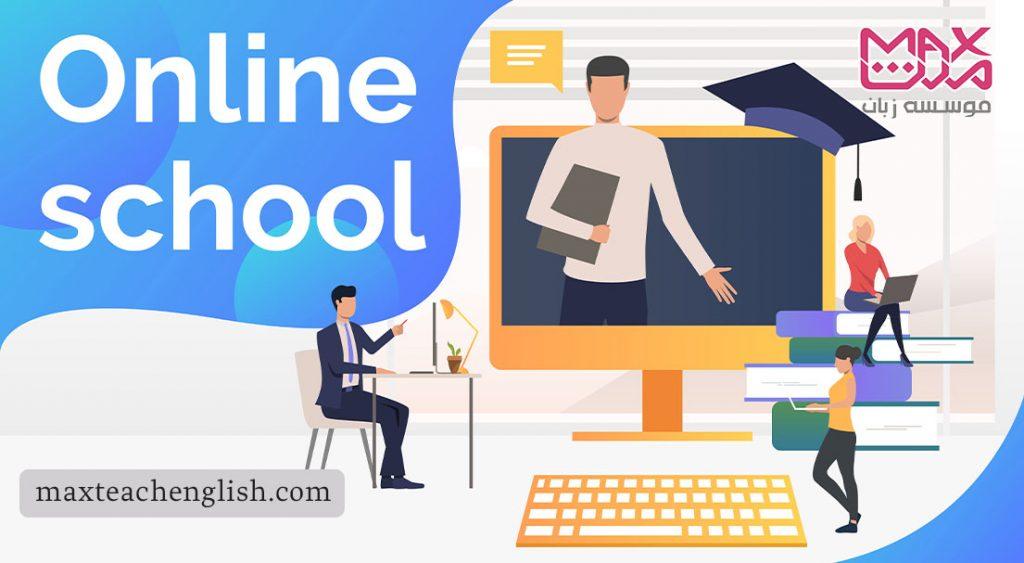اگر تدریس شما آنلاین نشود شما یک بازنده هستید