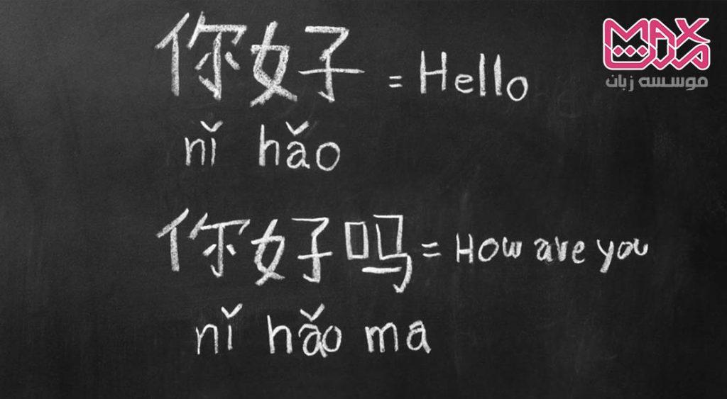 تدریس زبان انگلیسی در چین درآمد خوبی دارد