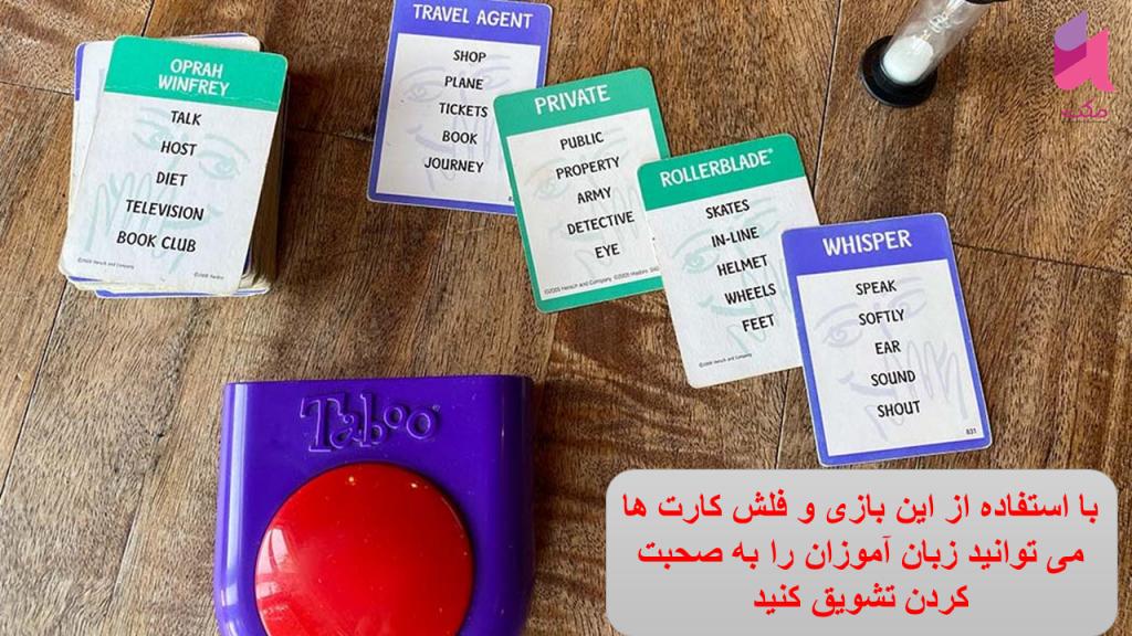 board game taboo