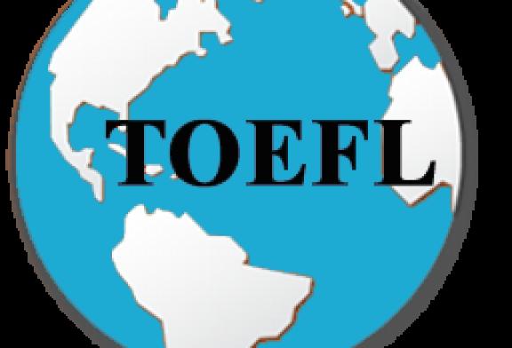 چگونه به بهترین شکل برای آزمون تافل (TOEFL) آماده شویم؟(قسمت اول)