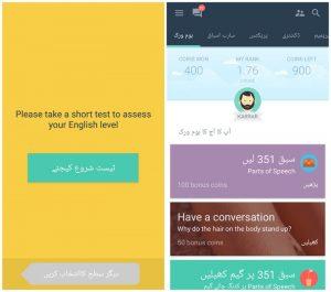 برنامه موبایل آموزش زبان