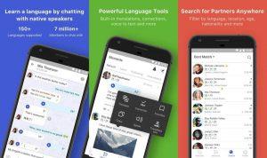 اپلیکیشن موبایل آموزش زبان انگلیسی