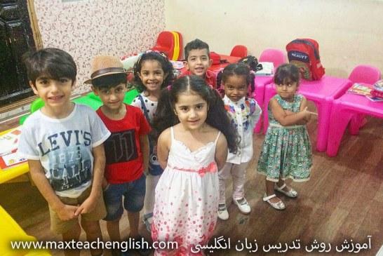 آموزش زبان انگلیسی به کودکان – سه ترفند قدرتمند برای گرفتن بهترین نتیجه